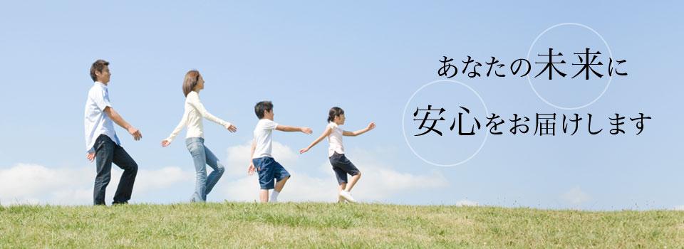 TOUGH SHOP岡山